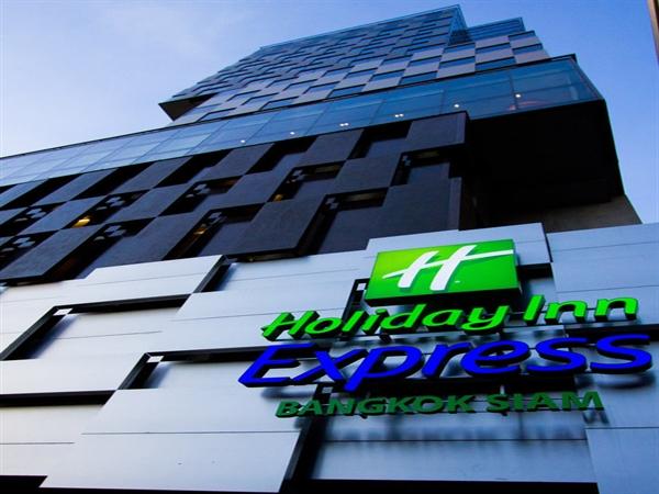 הולידי אין אקספרס בנגקוק - HOLIDAY INN EXPRESS BANGKOK SIAM